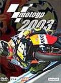 MotoGP Review - 2003
