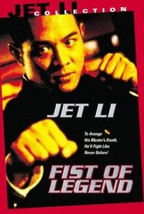 Fist of Legend (Jing wu ying xiong)