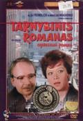 Sluzhebnyy roman (Office Romance)