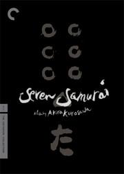 SEVEN SAMURAI (SHICHININ NO SAMURAI) (1956)