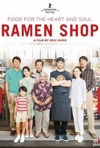 Ramen Shop (Ramen teh)
