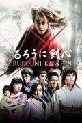 Rurôni Kenshin: Meiji kenkaku roman tan (Rurouni Kenshin)