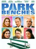 Bancs publics (Versailles rive droite) (Park Benches)