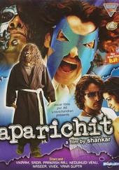 Aparichit - The Stranger