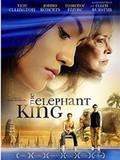 The Elephant King