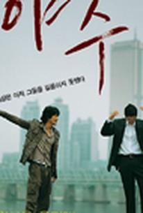 Ya-soo (Running Wild)