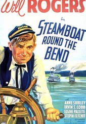 Steamboat 'Round the Bend