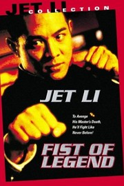 Fist of Legend (Jing wu ying xiong)