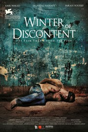 El Sheita Elli Fat (Winter of Discontent)