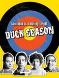 Duck Season (Temporada de patos)