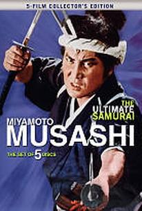 Ultimate Samurai: Miyamoto Musashi