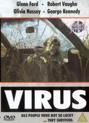 Fukkatsu no hi (Day of Resurrection) (The End) (Virus)