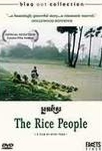 Neak sre (People of the Rice Paddies)