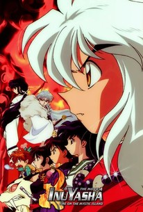 Inuyasha - Guren no houraijima (Fire on the Mystic Island)