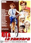 Rita la zanzara (Rita the Mosquito)