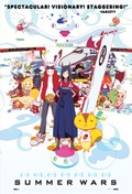 Summer Wars (Sama Wozu)