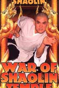 War of Shaolin Temple
