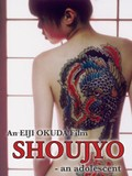 Shoujyo: An Adolescent