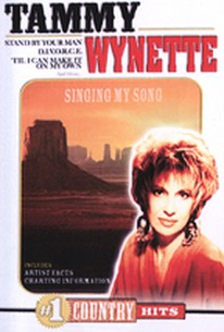 #1 Country Hits: Tammy Wynette Singing My Song