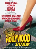 An Alan Smithee Film: Burn, Hollywood, Burn