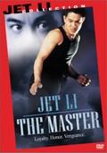 Huang Fei Hong jiu er zhi long xing tian xia (The Master)