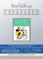 Walt Disney Treasures: Mickey Mouse in Living Color: Volume Two (1939-Today)