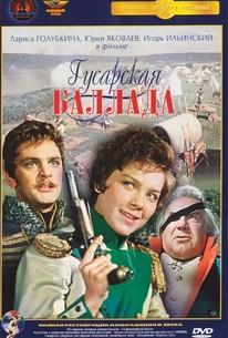 Gusarskaya ballada (Hussar Ballad)