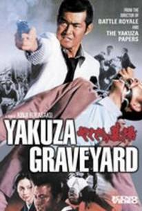 Yakuza the Graveyard (Yakuza no hakaba: Kuchinashi no hana)