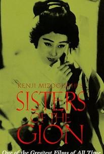 Sisters of the Gion (Gion no shimai)