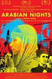 Arabian Nights: Volume 1 - The Restless One (As Mil e Uma Noites: Volume 1, O Inquieto)
