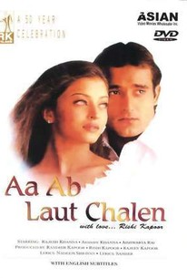 Aa Ab Laut Chalen (Lets Go Back)