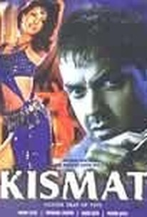 Kismat: A Vicious Trap of Fate