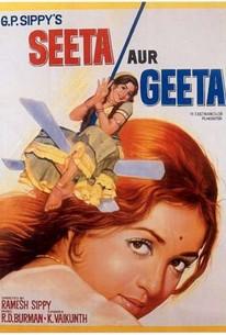 Seeta Aur Geeta (Seeta and Geeta)