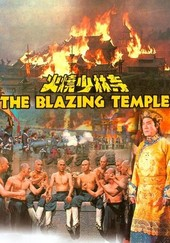 The Blazing Temple