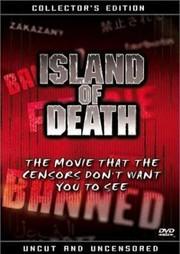 Ta Paidia tou Diavolou (Island of Death)(Psychic Killer 2)(Cruel Destination)