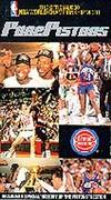 Pure Pistons: Detroit Pistons 1989-90 Championship Video