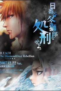 Bleach: The DiamondDust Rebellion (Bleach: The Movie 2) (Gekijô ban Bleach: The DiamondDust Rebellion - Mô hitotsu no hyôrinmaru)
