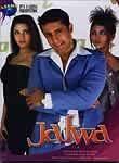 Jalwa: Fun in Love