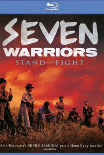 Seven Warriors (Zhong yi qun ying)