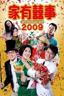 Ga yau hei si 2009 (All's Well, Ends Well 2009)