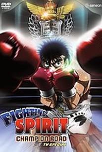 Fighting Spirit - Champion Road