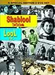 Shablul