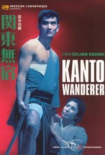 Kanto Wanderer
