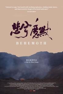 Behemoth (Bei xi mo shou)