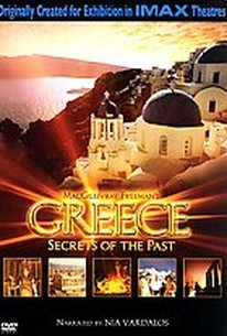 Greece: Secrets of the Past