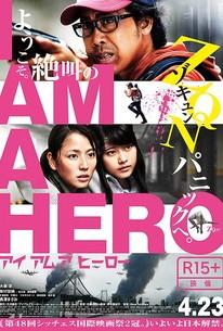 I Am A Hero 2015 Rotten Tomatoes