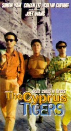 Cyprus Tigers