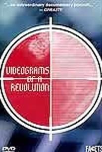 Videogramme einer Revolution (Videogram of a Revolution)