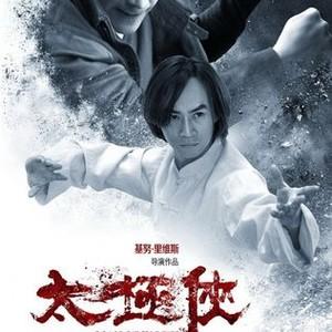 download film man of taichi
