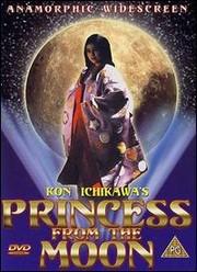 Taketori monogatari (Princess from the Moon)